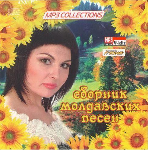 молдавская музыка 2016 Torrents Md