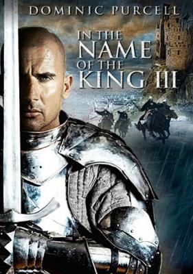 vo_imja_korolja_3-in_the_name_of_the_king_iii-2014